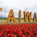 Flower Taiwan Garden University Student Word