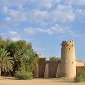 Découverte d'Al-Aïn, un haut lieu touristique des Emirats Arabes Unis