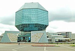 La ville de Minsk, en Biélorussie