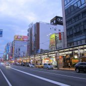 Mini-guide pour un premier voyage à Osaka