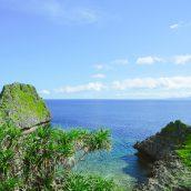 Vacances dans les îles : 3 destinations de choix à considérer en Asie
