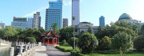 Voyage à Taïwan : top des 3 activités touristiques à ne pas rater à Taipei